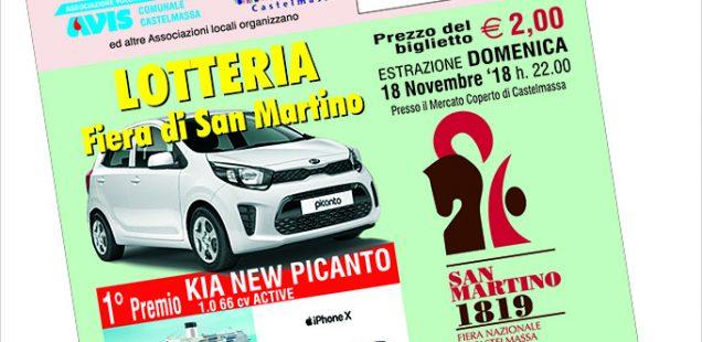 Lotteria 200^ Fiera di San Martino